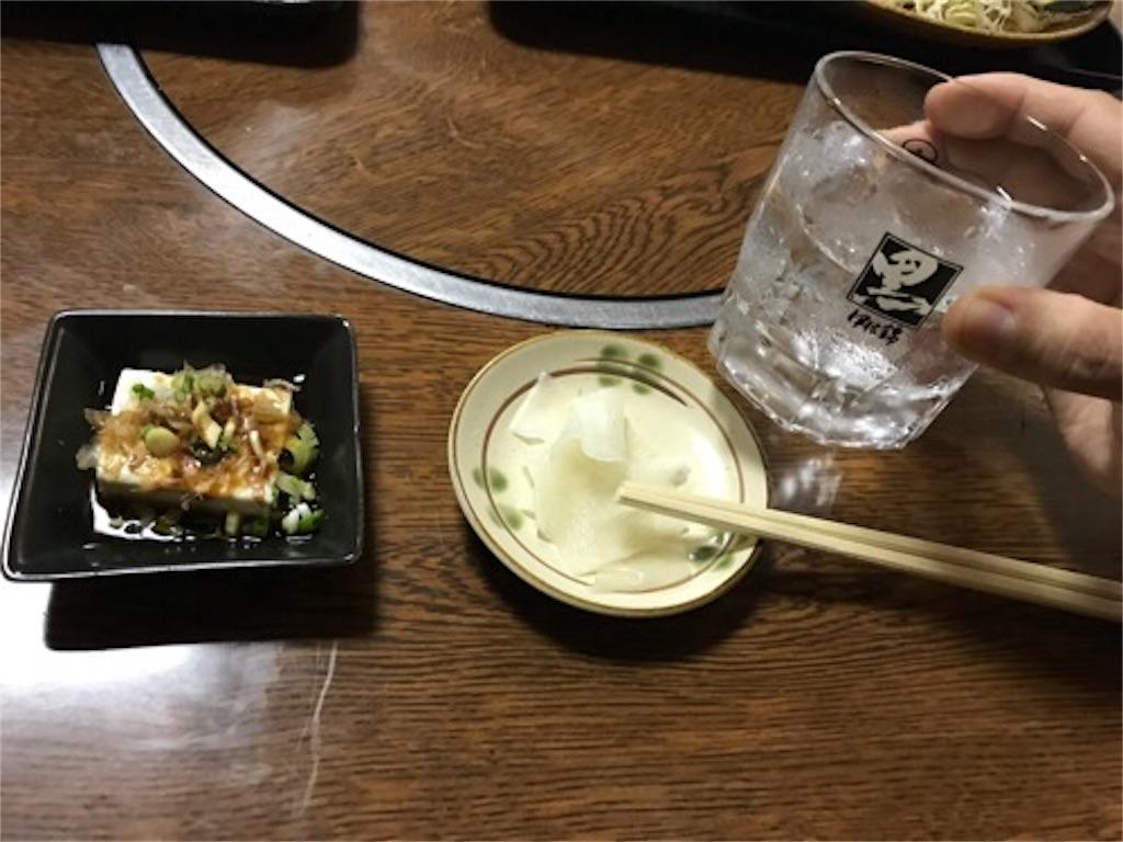 f:id:daisodaisuki:20180911125441j:image