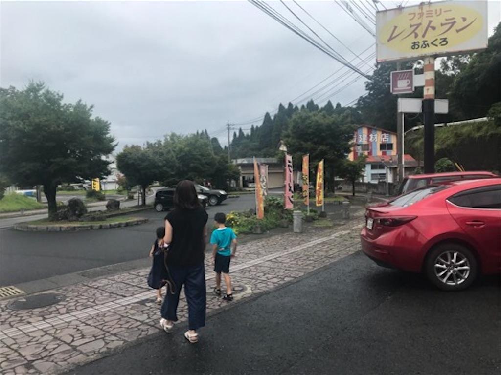 f:id:daisodaisuki:20180911125516j:image