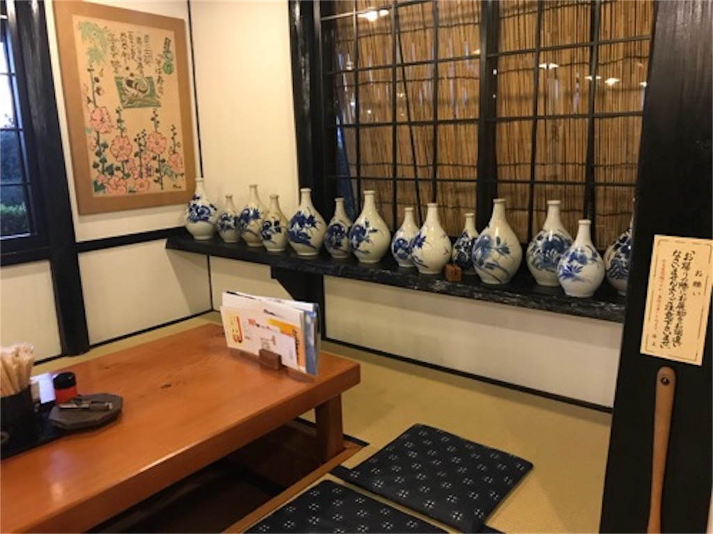 f:id:daisodaisuki:20180913125201j:image
