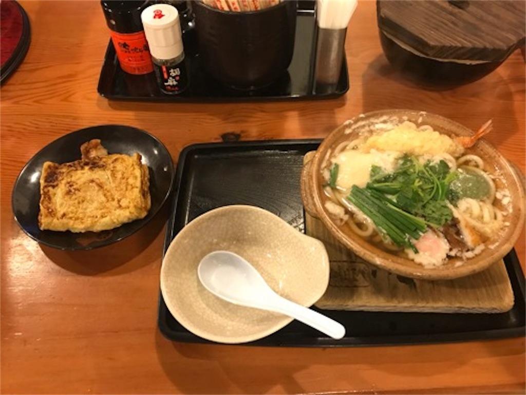 f:id:daisodaisuki:20180913125225j:image