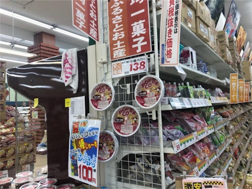f:id:daisodaisuki:20180913201705j:image