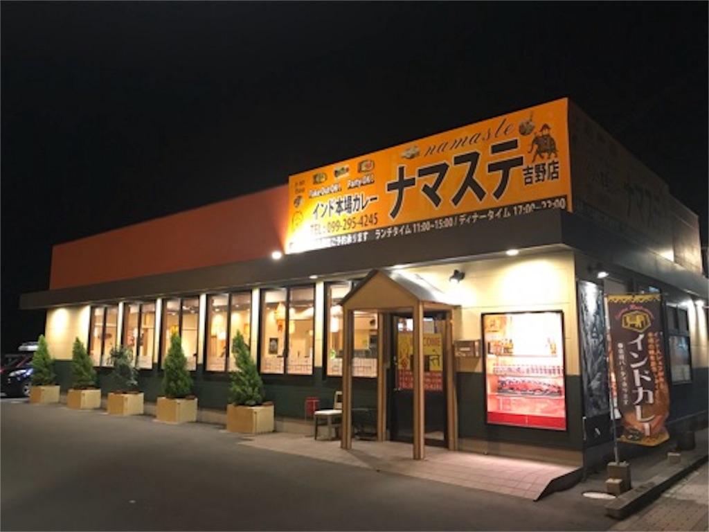f:id:daisodaisuki:20180915071441j:image