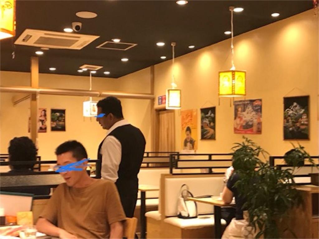 f:id:daisodaisuki:20180915071516j:image