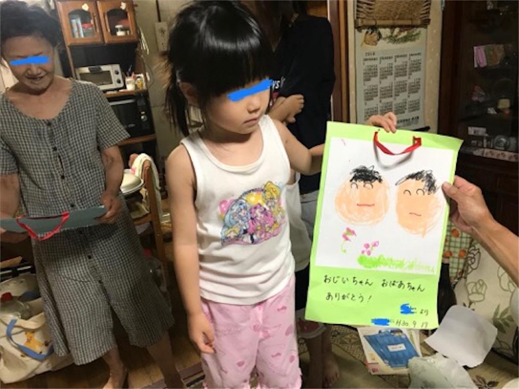 f:id:daisodaisuki:20180918200308j:image