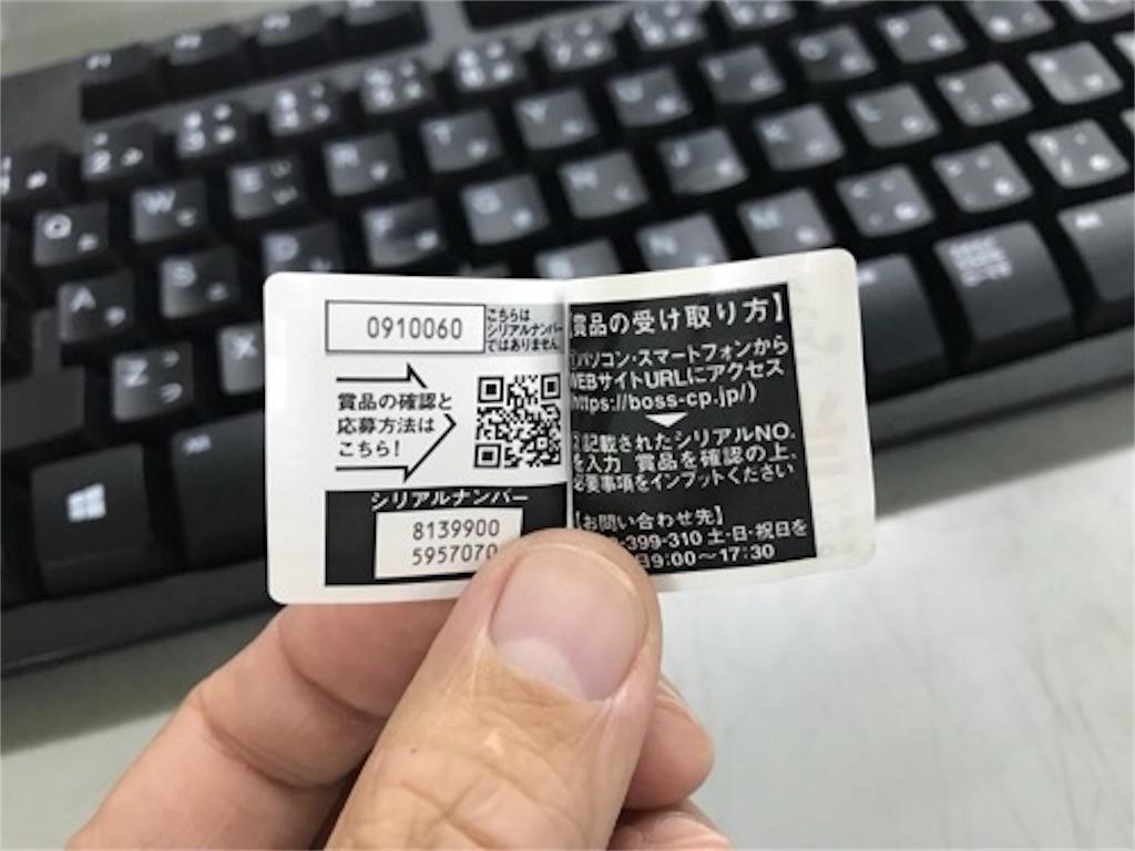 f:id:daisodaisuki:20180919081238j:image