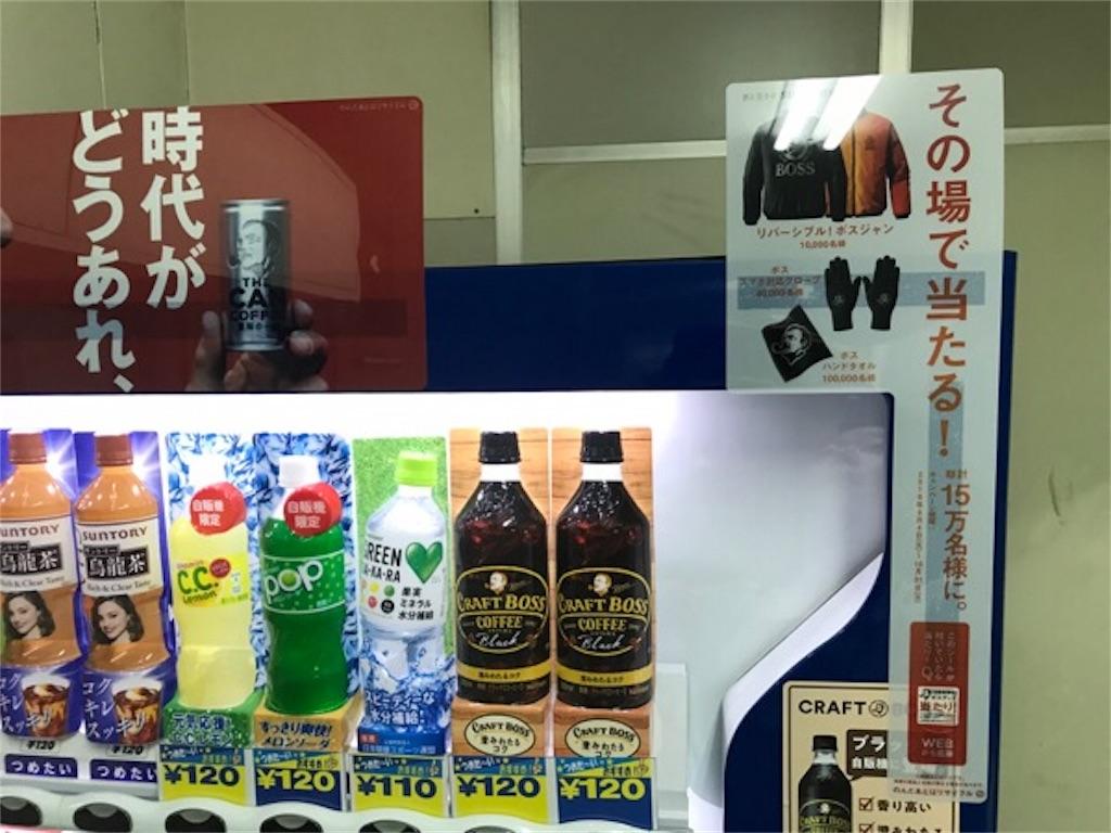 f:id:daisodaisuki:20180919081252j:image
