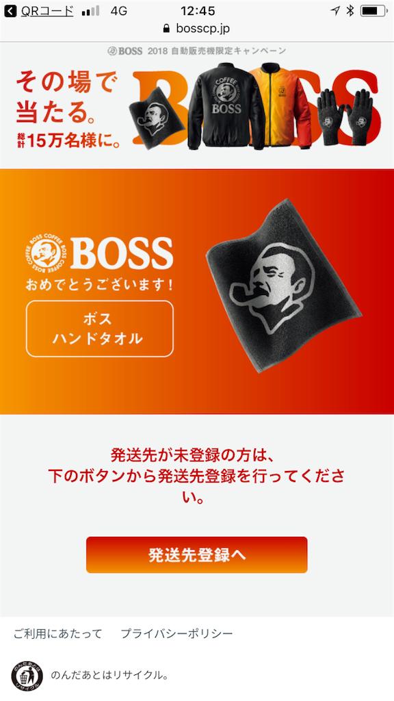 f:id:daisodaisuki:20180919151429p:image