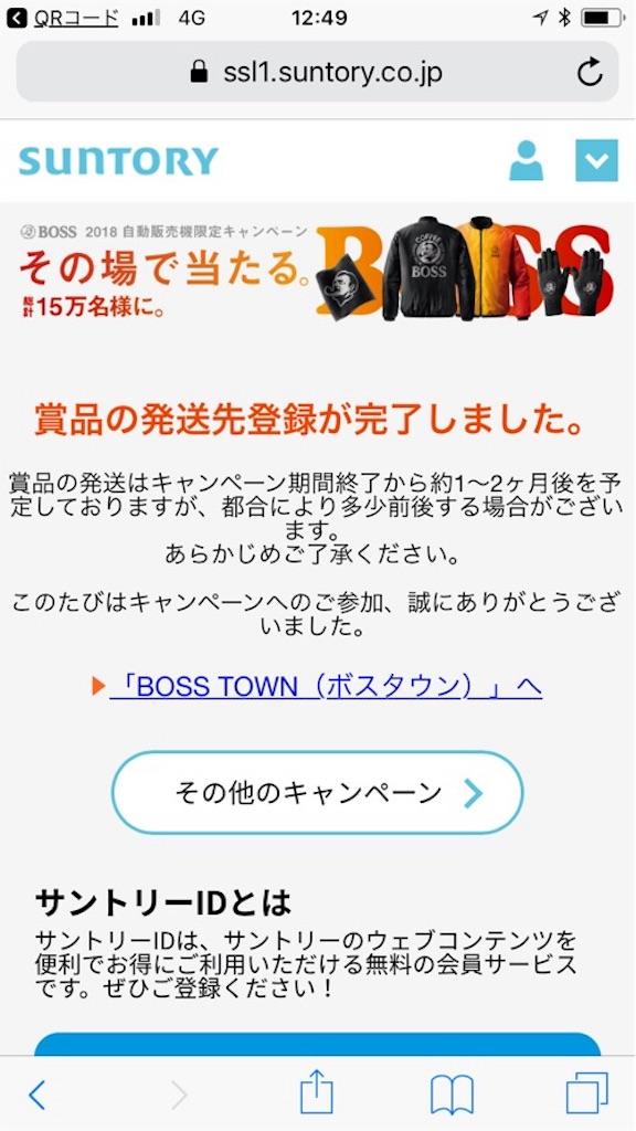 f:id:daisodaisuki:20180919151506j:image