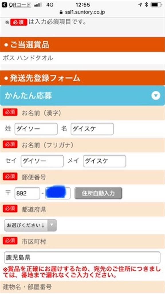 f:id:daisodaisuki:20180919200011j:image