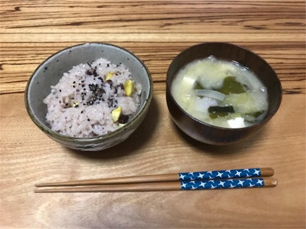 f:id:daisodaisuki:20180921124959j:image