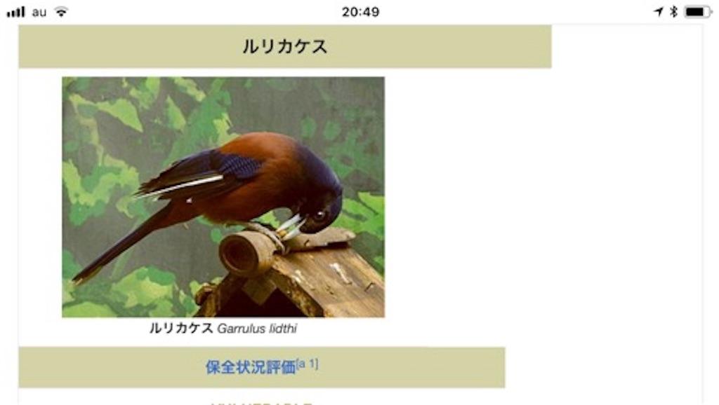 f:id:daisodaisuki:20180921205030j:image