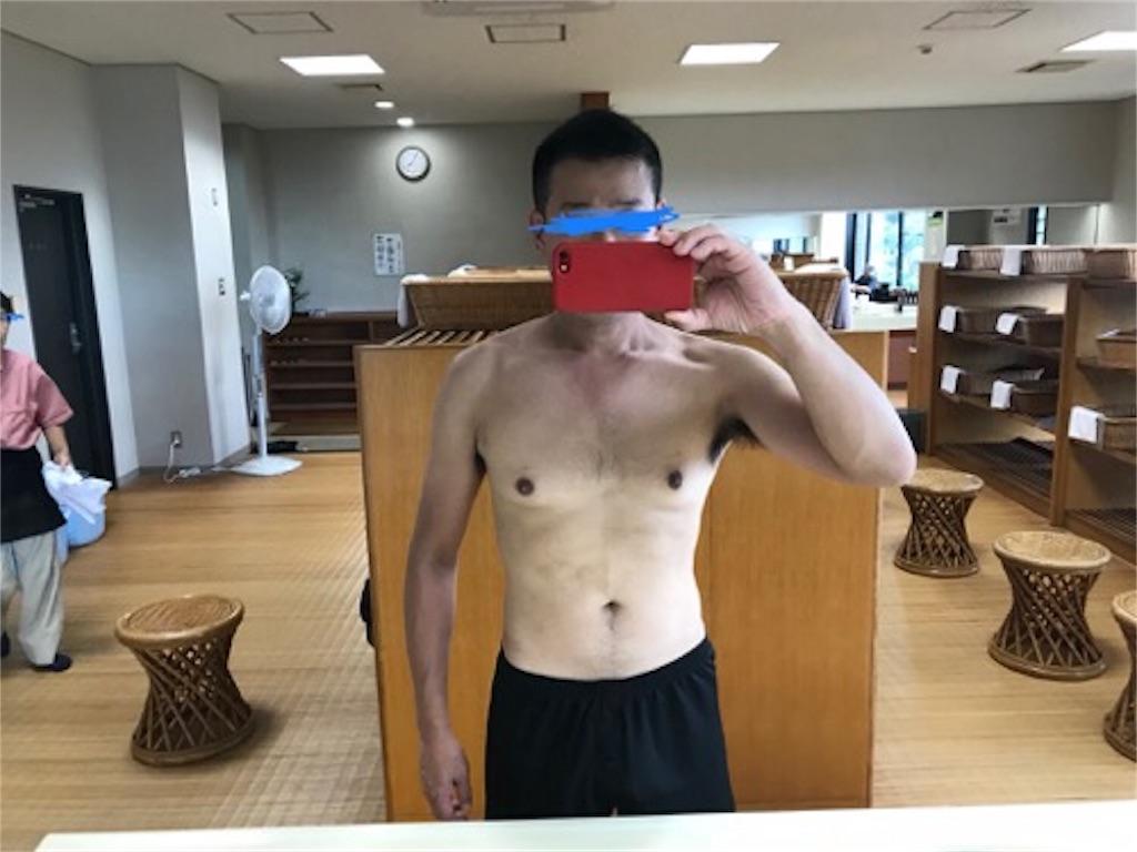 f:id:daisodaisuki:20180922183022j:image
