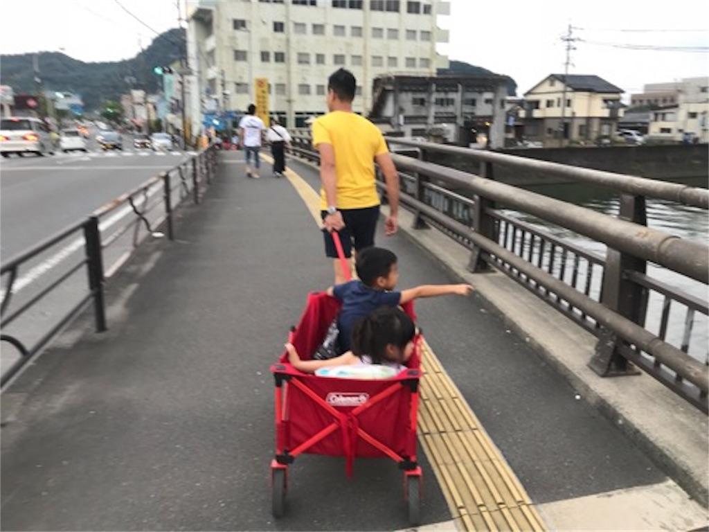 f:id:daisodaisuki:20180924084249j:image