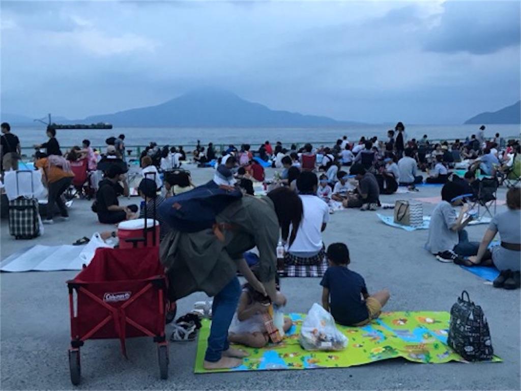 f:id:daisodaisuki:20180924084630j:image