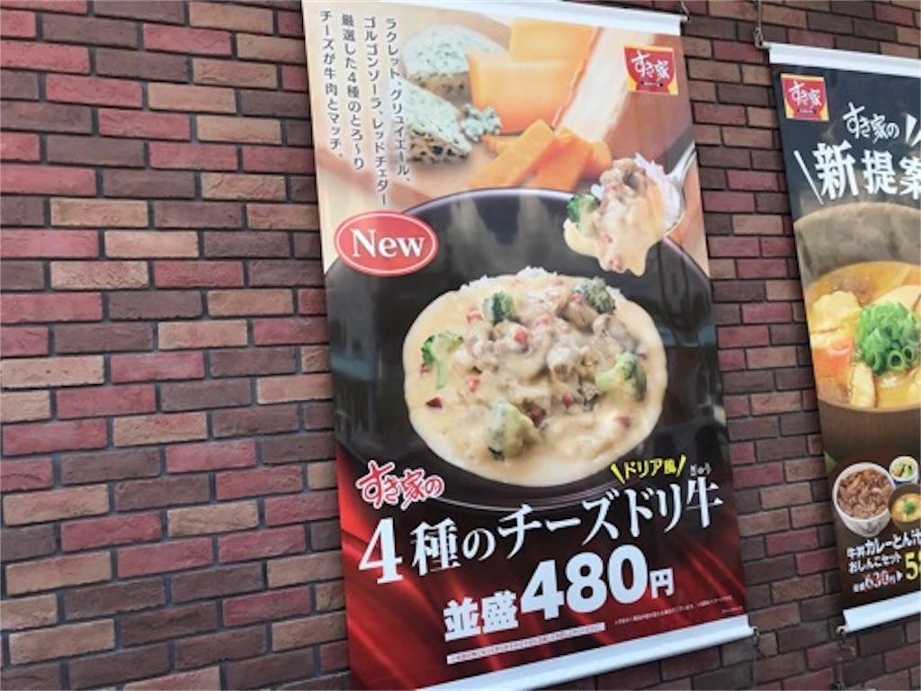 f:id:daisodaisuki:20180927194546j:image