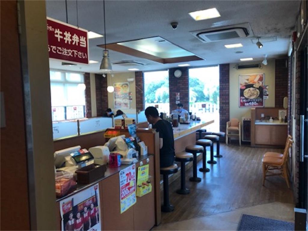 f:id:daisodaisuki:20180927194600j:image