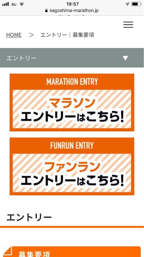 f:id:daisodaisuki:20180928205523j:image