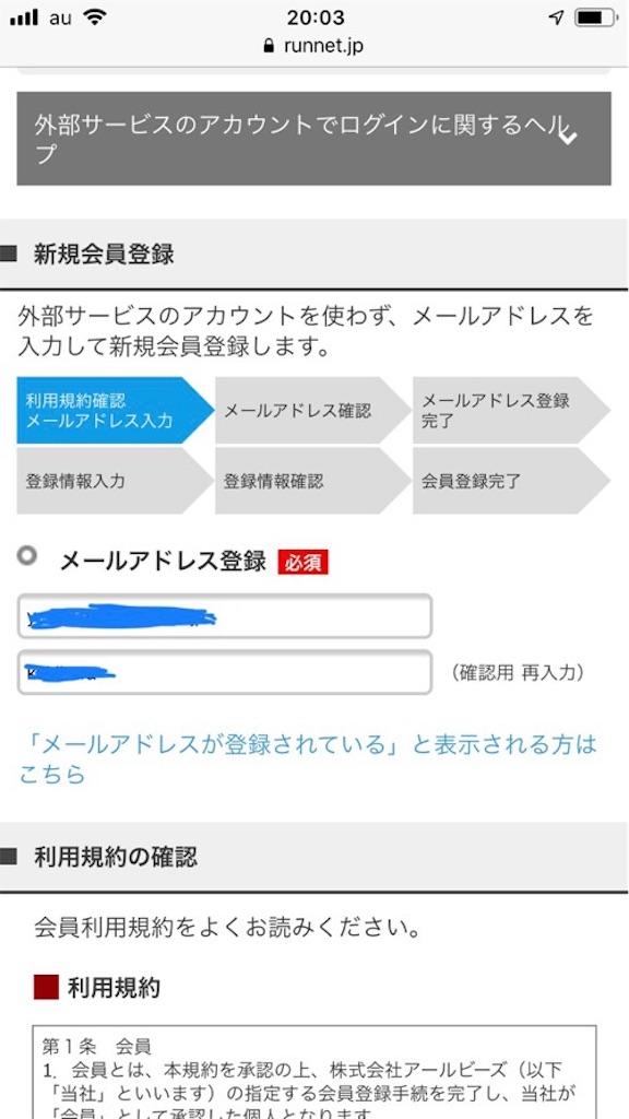 f:id:daisodaisuki:20180928205541j:image
