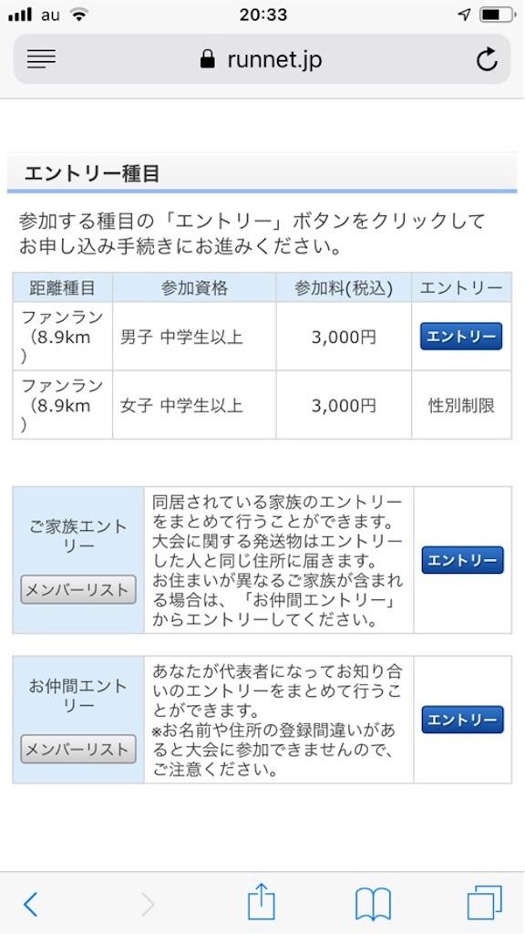 f:id:daisodaisuki:20180928205606j:image