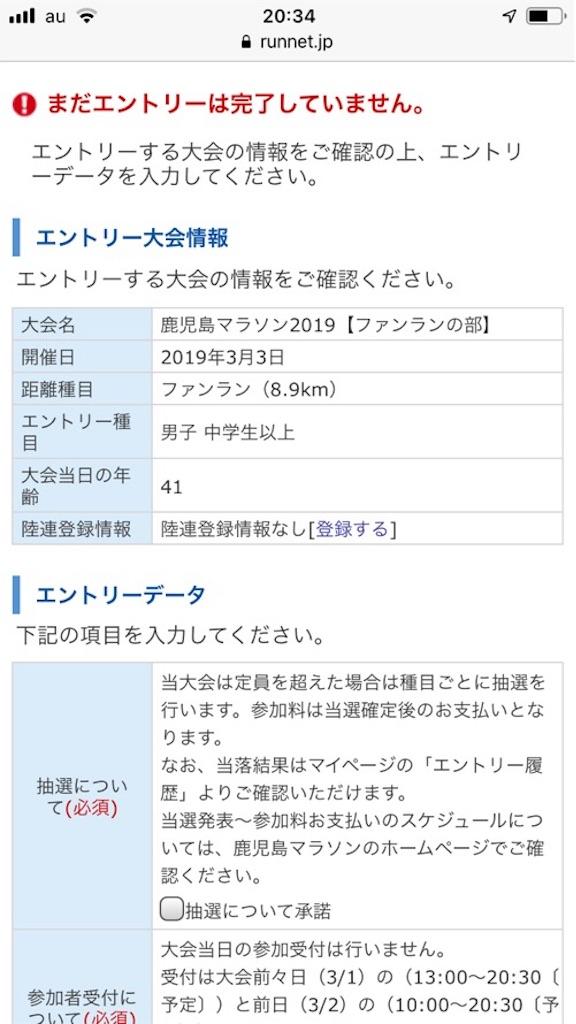 f:id:daisodaisuki:20180928205612j:image