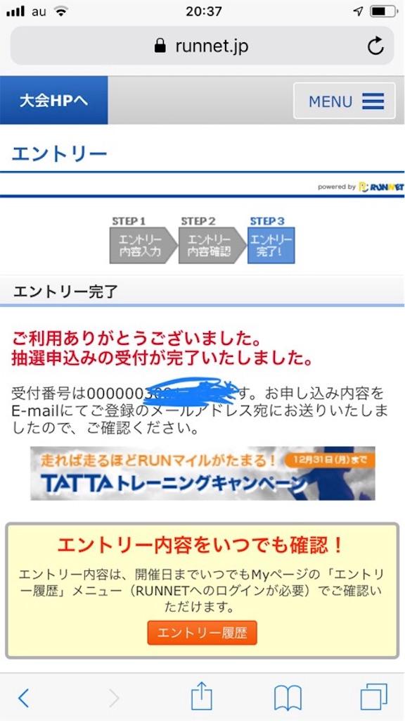 f:id:daisodaisuki:20180928205620j:image