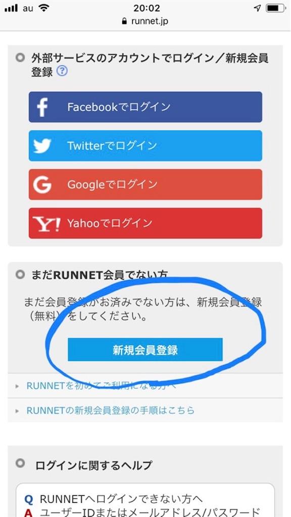 f:id:daisodaisuki:20180928210810j:image