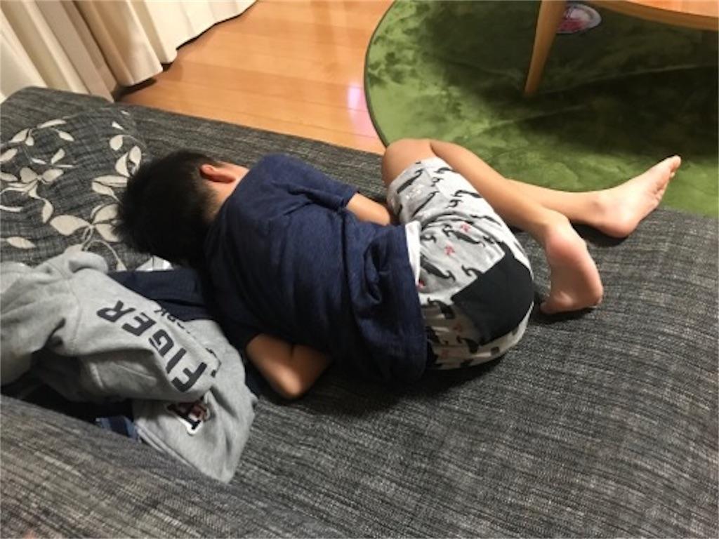 f:id:daisodaisuki:20180929201128j:image