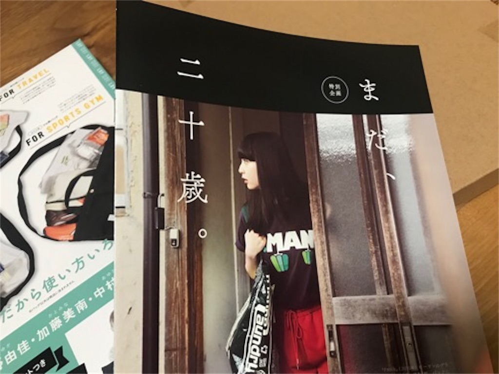 f:id:daisodaisuki:20181001203937j:image