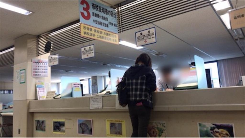f:id:daisodaisuki:20181002213149j:image