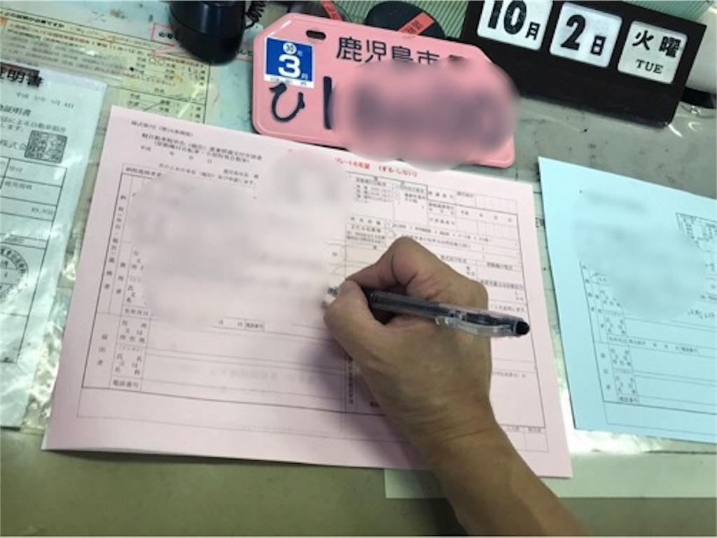 f:id:daisodaisuki:20181002213201j:image