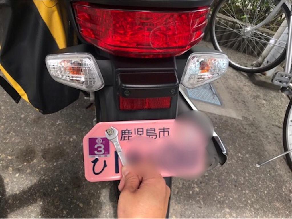 f:id:daisodaisuki:20181002213223j:image