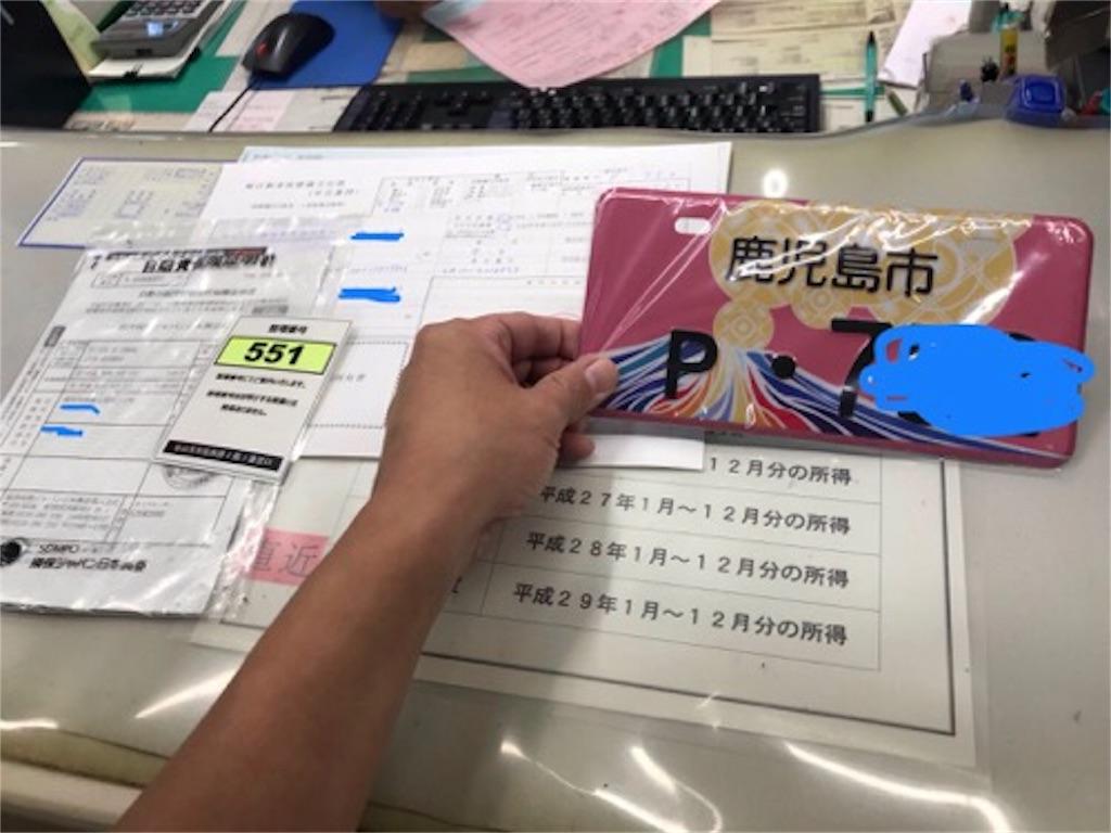 f:id:daisodaisuki:20181002213233j:image