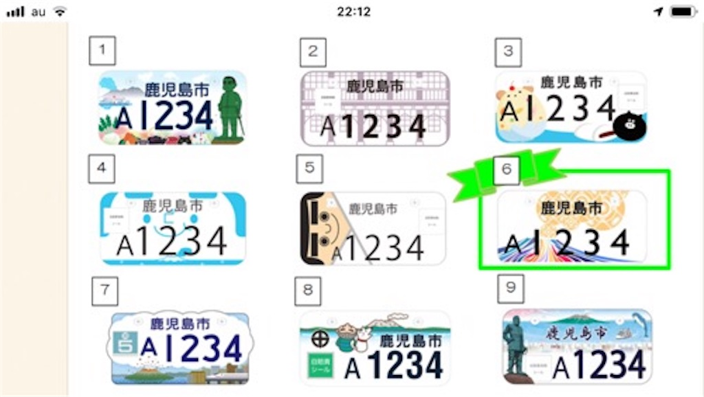 f:id:daisodaisuki:20181002221301j:image