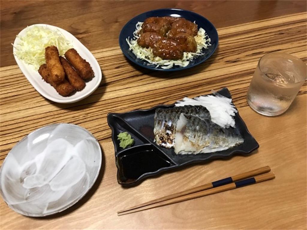 f:id:daisodaisuki:20181004200328j:image
