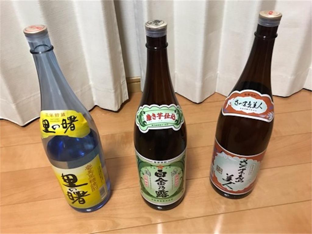 f:id:daisodaisuki:20181004200340j:image