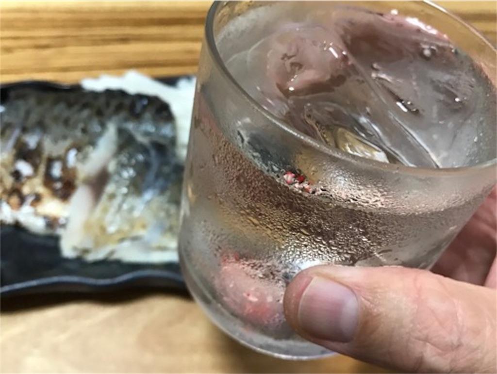 f:id:daisodaisuki:20181004200406j:image