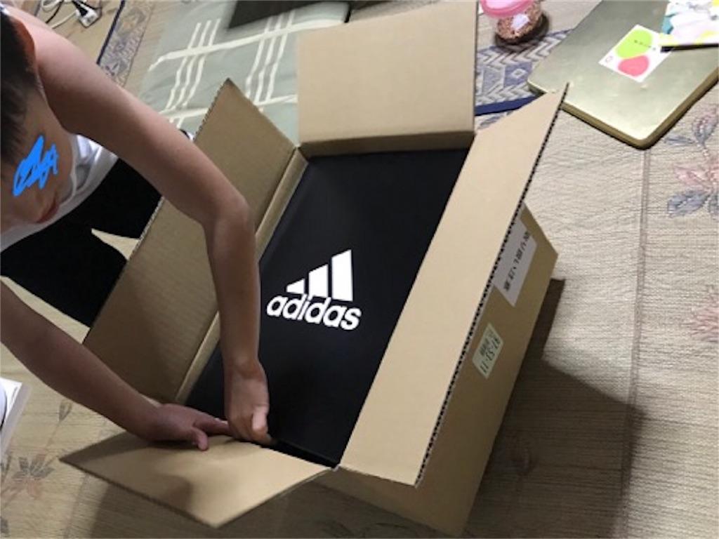 f:id:daisodaisuki:20181005205902j:image