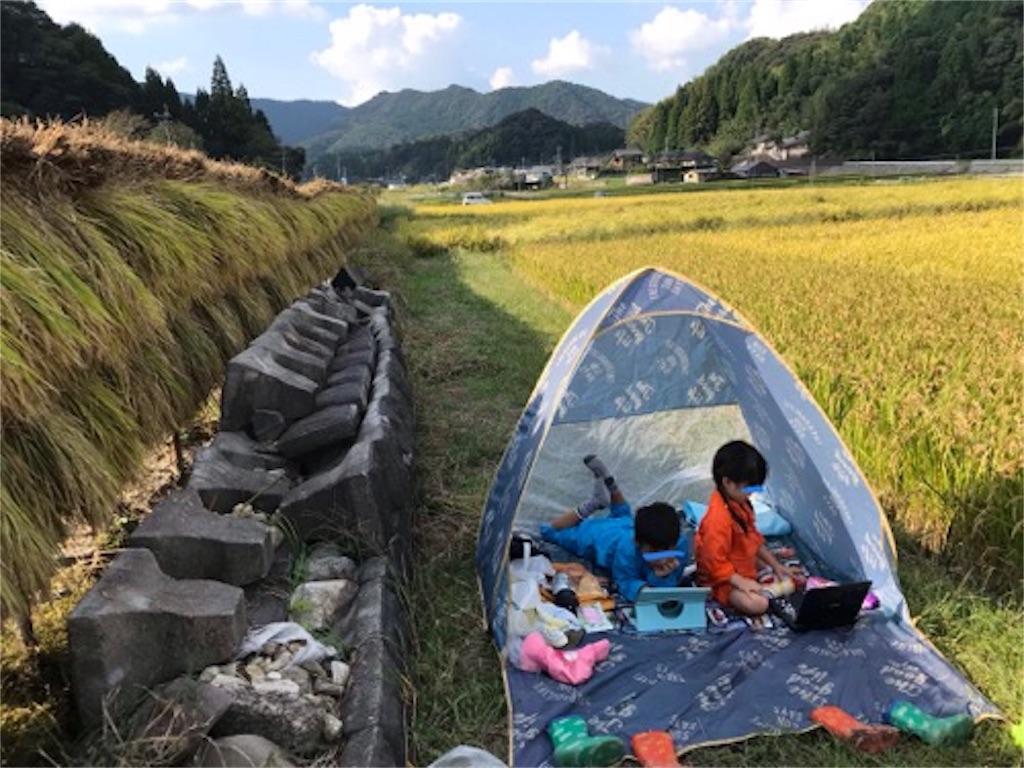 f:id:daisodaisuki:20181008202059j:image