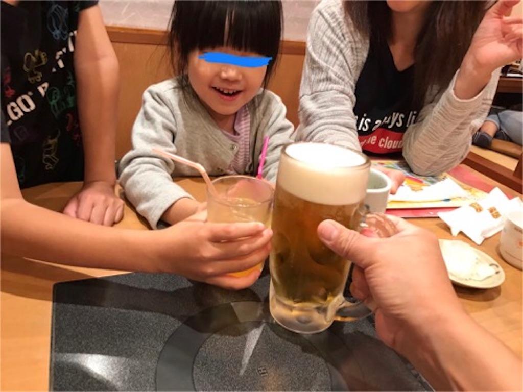 f:id:daisodaisuki:20181008202127j:image