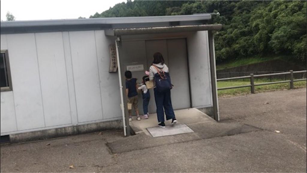 f:id:daisodaisuki:20181015202143j:image