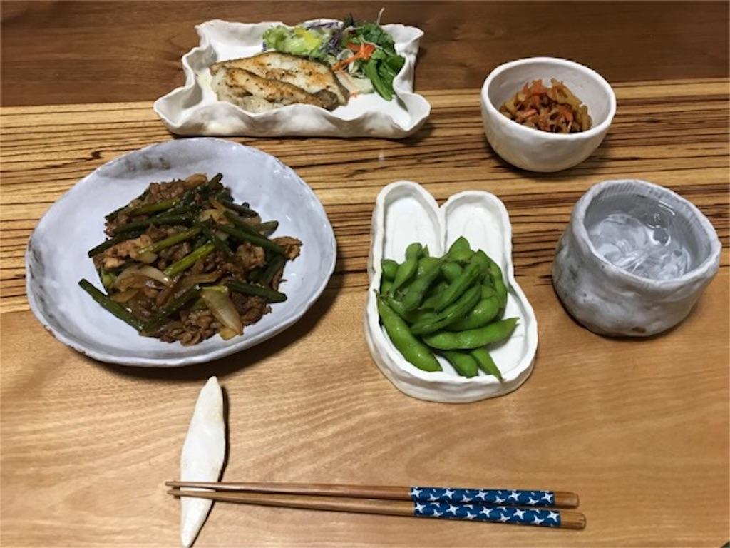 f:id:daisodaisuki:20181015202358j:image