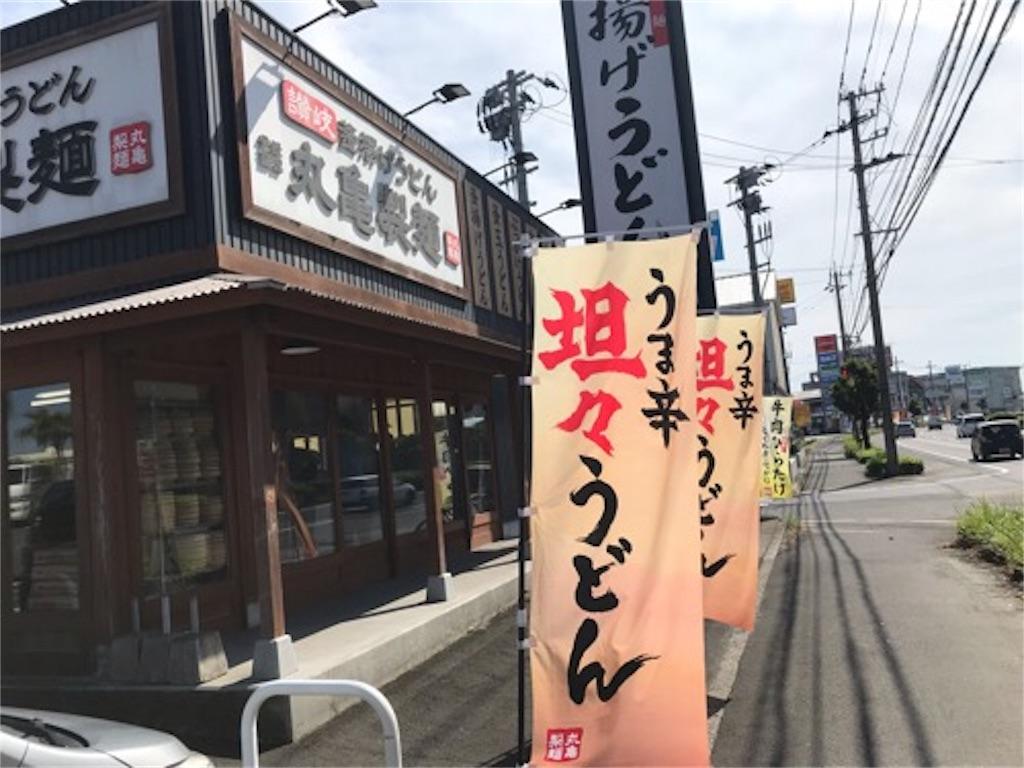 f:id:daisodaisuki:20181017125532j:image