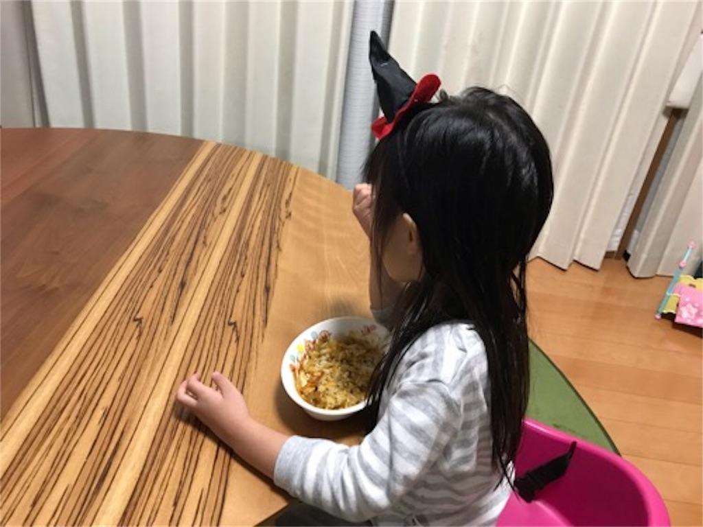 f:id:daisodaisuki:20181017202657j:image