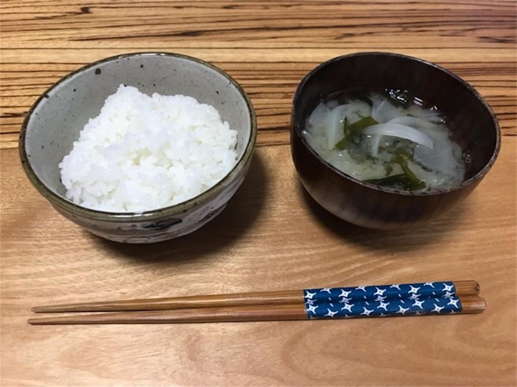 f:id:daisodaisuki:20181023201818j:image
