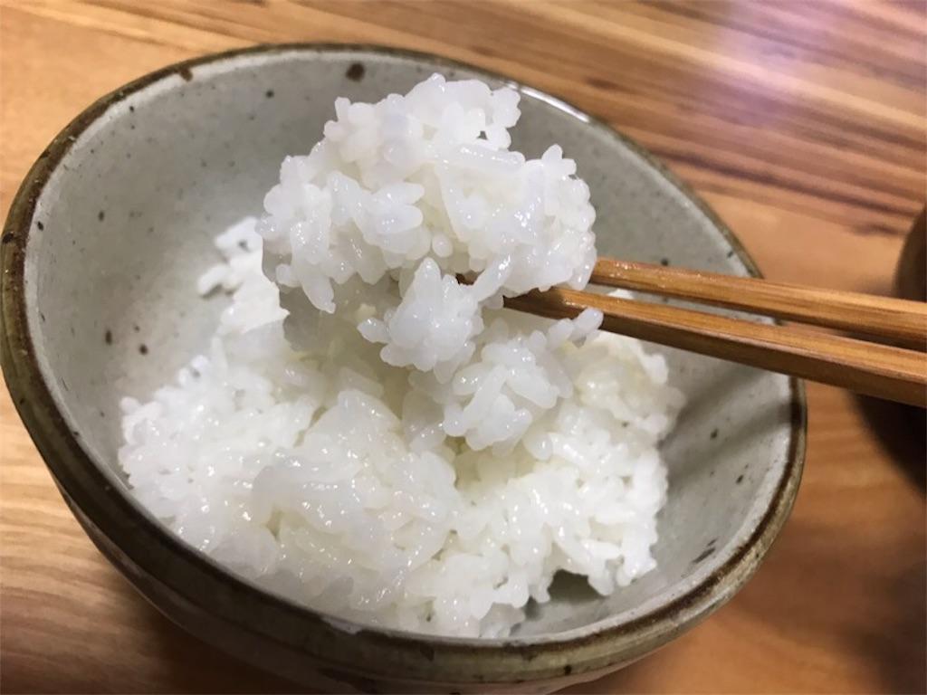 f:id:daisodaisuki:20181023201824j:image