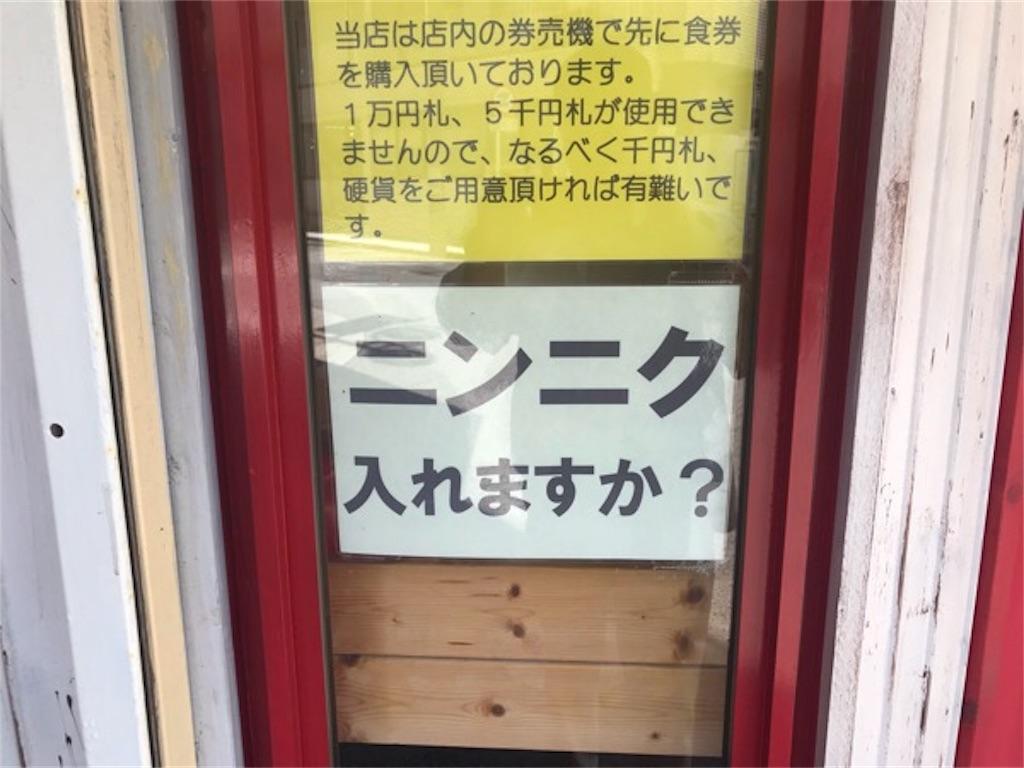 f:id:daisodaisuki:20181024143426j:image