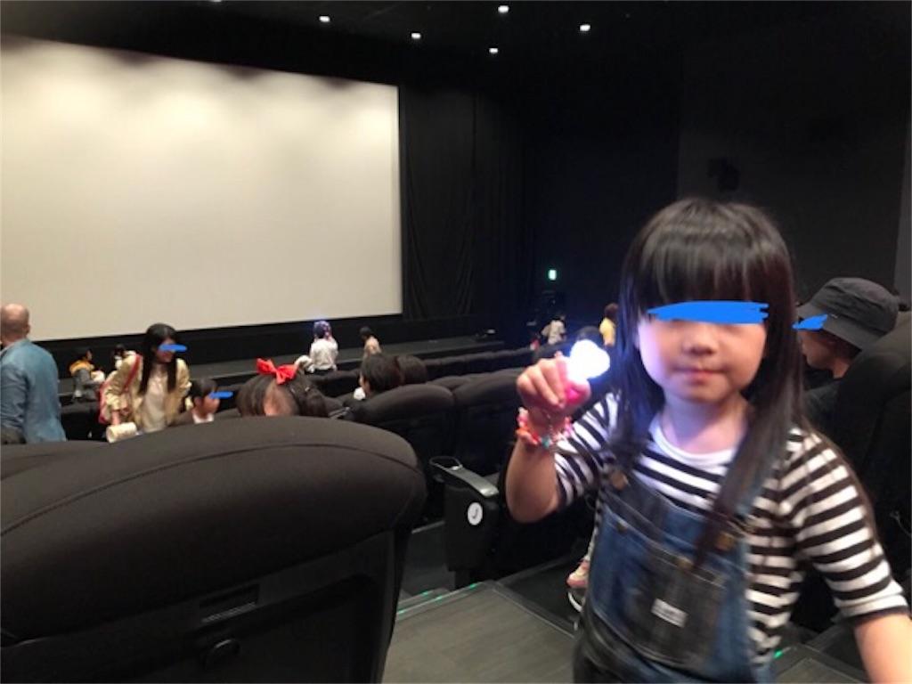 f:id:daisodaisuki:20181028085931j:image