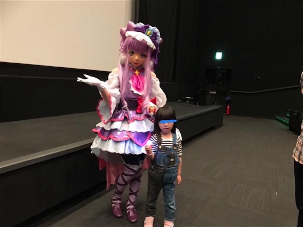 f:id:daisodaisuki:20181028085947j:image