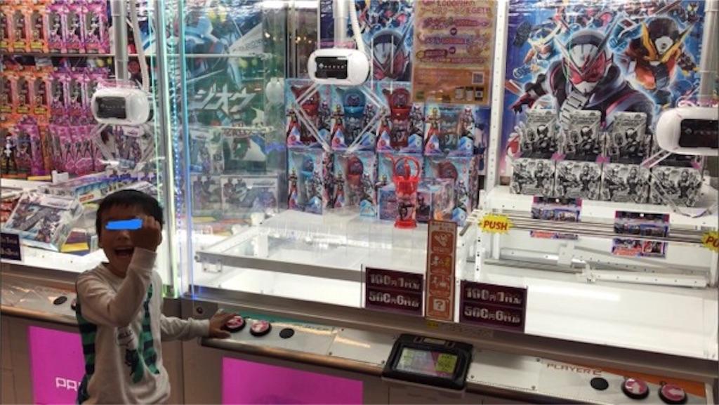 f:id:daisodaisuki:20181028090517j:image
