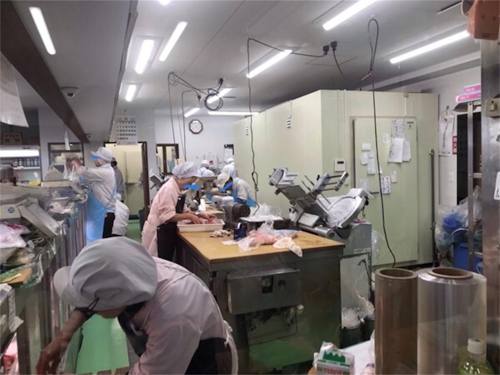 f:id:daisodaisuki:20181029204216j:image